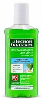 """ополаскиватель """"лесной бальзам"""" для профилактики заболевания дёсен 250 мл - фото 3736"""