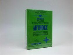 Антиокс - фото 3741