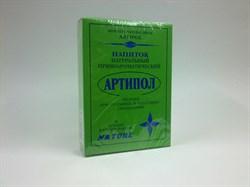 Артипол - фото 3742