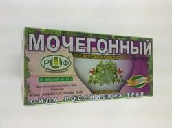 №26 Мочегонный - фото 3854