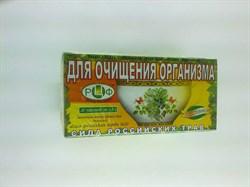 №32 Для очищения организма - фото 3860