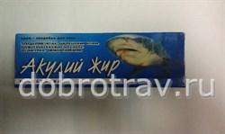 Акулий жир и чистотел. Крем при кожных заболеваниях. - фото 3924
