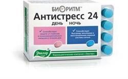 Биоритм антистресс 24день/ночь 32 таблеток по 0.51гр - фото 3933