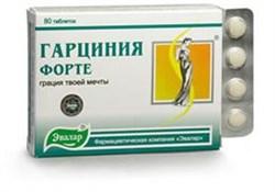 Гарциния-форте 80 таблеток по 0.23гр - фото 3942