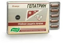 Гепатрин 30 капсул по 0.33гр - фото 3944