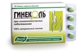 Гинеколь таблеток по 0.24гр - фото 3945