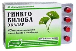 Гинко билоба 40 таблеток по 0.2гр - фото 3946