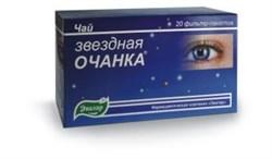 Звёздная очанка чай 20 фильтр-пакетов - фото 3953