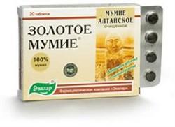 Золотое мумиё алтайское очищенное 20 таблеток по 0.2гр - фото 3958