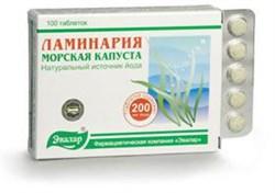 Ламинария 36 таблеток по 1.2гр - фото 3966