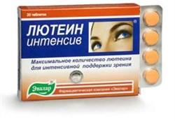 Лютеин интенсив 20 таблеток по 0.5гр - фото 3968