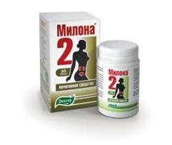 Милона-2 30 таблеток по 1.0гр - фото 3975