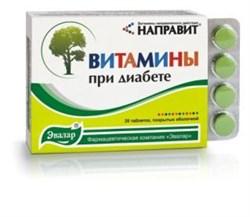 Направит витамины при диабете 20 таблеток по 0.5гр - фото 3986