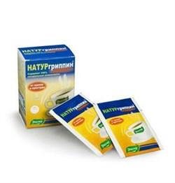 Натургриппин с витамином С 10 саше по 3гр - фото 3990