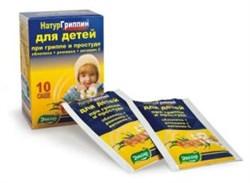 Натургриппин для детей 10 саше по 3гр - фото 3991