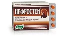 Нефростен 60 таблеток по 0.25гр - фото 3992