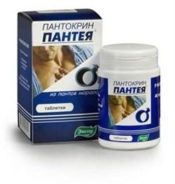 """Пантокрин """"Пантея"""" таблетки - фото 4000"""