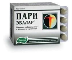 Пари-эвалар 100 таблеток по 0.5гр - фото 4001