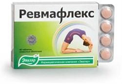 Ревмафлекс 40 таблеток по 0.53гр - фото 4007