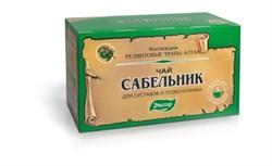 Реликтовые травы алтая сабельник фильтр-пакеты - фото 4017