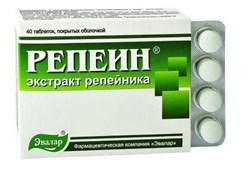 Репеин 40 таблеток по 0.58гр - фото 4019