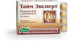 Тайм эксперт 20 таблеток по 0.52гр - фото 4033
