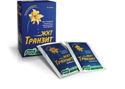 ЖКТ Транзит пребиотик 10 саше по 2.7гр - фото 4035