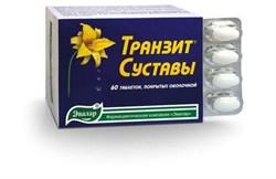 Транзит суставы таблетки - фото 4037