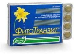 Транзит фитотранзит 60 таблеток по 0.5гр - фото 4041