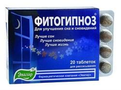 Фитогипноз 20 таблеток по 0.52гр - фото 4063