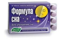 Формула сна 40 таблеток по 0.5гр - фото 4068