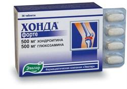 Хонда форте 36 таблеток по 1.25гр - фото 4073