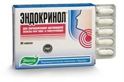 Эндокринол 30 капсул по 0.28гр - фото 4089