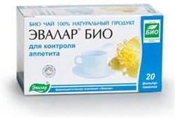Эвалар био для контроля аппетита чай 20 фильтр-пакетов по 1.5гр - фото 4091