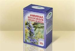 Лаванда колосковая цветки и трава - фото 4221