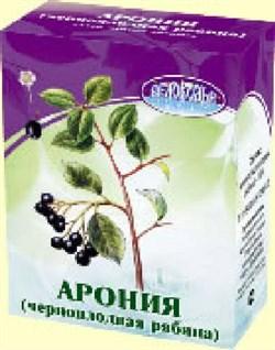 Арония (черноплодная рябина) 50гр - фото 4265