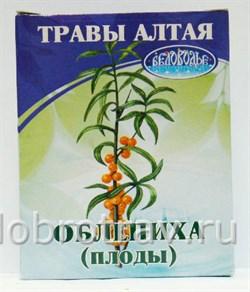 облепиха, ягода 50гр - фото 4303