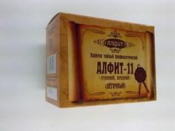 №11 лёгочный - фото 4321