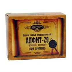 №29 при аритмии - фото 4349