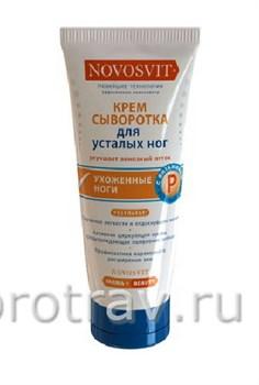 Novosvit крем-сыворотка для усталых ног с витамином Р - фото 4384
