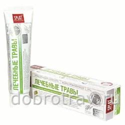 Лечебные травы. Комплексная защита и противовоспалительное действие на дёсны. - фото 4512