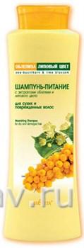 Шампунь-питание с экстрактами облепихи и липового цвета для сухих и поврежденных волос - фото 4626