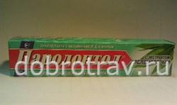 """Пародонтол """"Зеленый чай"""" - фото 4638"""