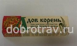 Адов корень с индийским луком 50г - фото 4659