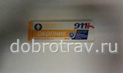 911 окопник  100мл - фото 4693