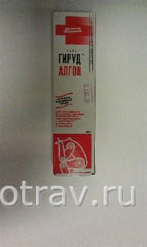 Гирудалгон с экстрактом медицинской пиявки 50г - фото 4703