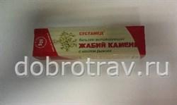 """Сустамед """"Жабий камень"""" с маслом рыжика 50г - фото 4704"""