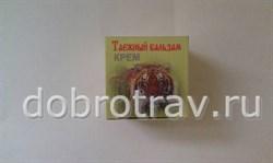 "Крем""Таежный бальзам"" 50мл. - фото 4795"