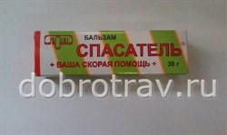 """Бальзам""""Спасатель"""" 30г - фото 4802"""