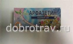 """Травяной чай """"Арфазетин"""" 50пак. - фото 4838"""